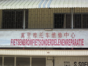 Chinese invloed in Suriname zoals hier op de Kwattaeg in Paramaribo (foto: René Hoeflaak0