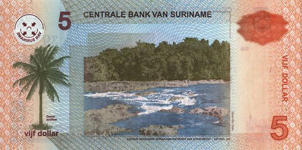 srd-5-surinamese-dollars-1