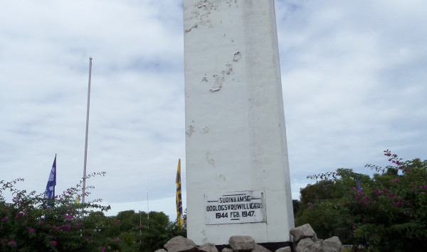 Suriname, Paramaribo, 2 februari 2014: Monument voor de Gevallenen. (foto: René Hoeflaak)